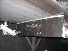 源达刷业介绍清扫器在煤